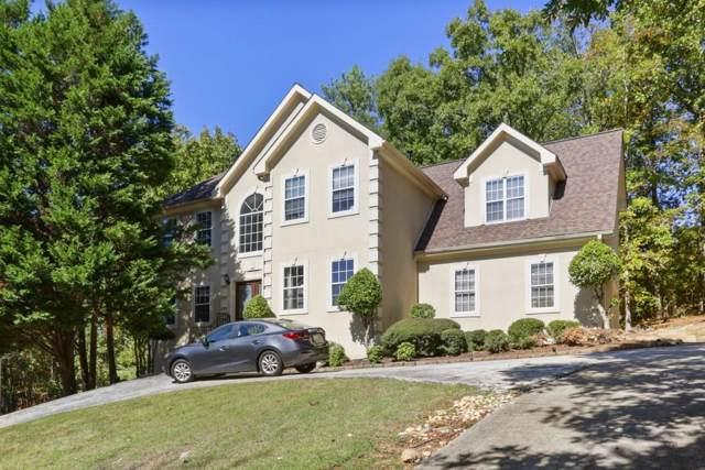 1881 Lake Cove Drive SW, Atlanta, GA 30331 (MLS #6639775) :: North Atlanta Home Team