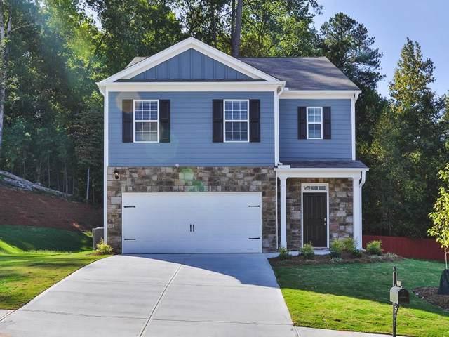 3633 Wartrace Drive, Atlanta, GA 30331 (MLS #6641369) :: North Atlanta Home Team