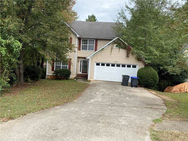 827 Hillary Court, Lawrenceville, GA 30043 (MLS #6642166) :: North Atlanta Home Team