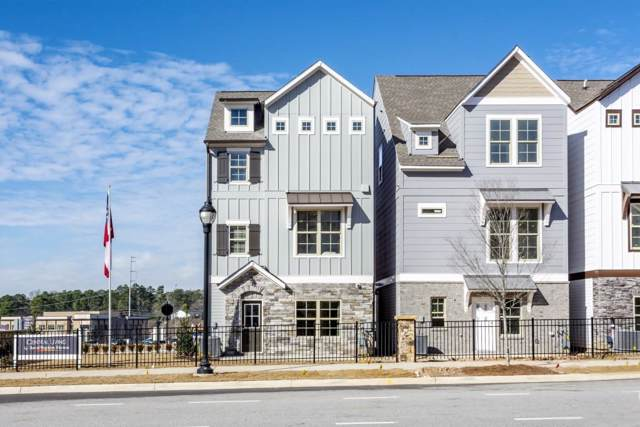 1054 Kirkland Circle SE, Smyrna, GA 30080 (MLS #6642243) :: North Atlanta Home Team