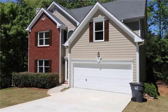 1105 Paper Chase Court, Lawrenceville, GA 30043 (MLS #6642438) :: RE/MAX Prestige