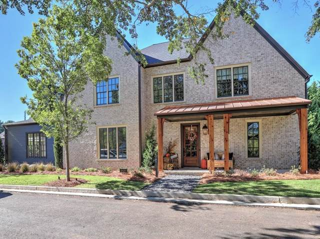 2620 Middle Coray Circle, Marietta, GA 30066 (MLS #6642797) :: North Atlanta Home Team