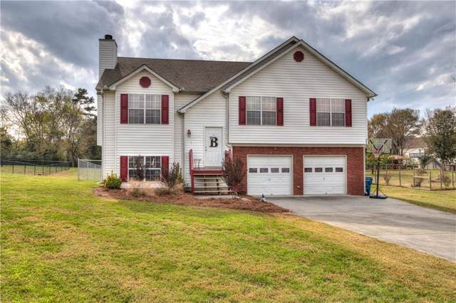 204 Station Way, Adairsville, GA 30103 (MLS #6643210) :: North Atlanta Home Team
