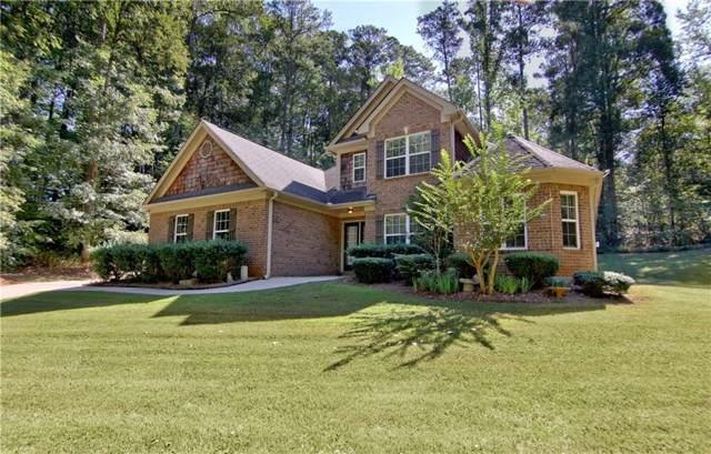 660 Mcclure Lake Road, Fairburn, GA 30213 (MLS #6643688) :: North Atlanta Home Team