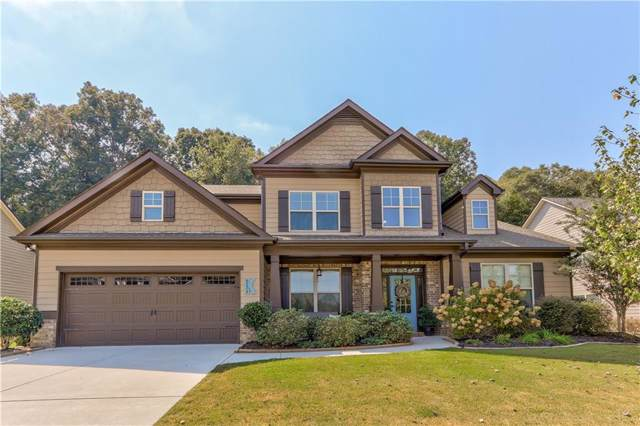 6224 Harris Court, Braselton, GA 30517 (MLS #6643735) :: RE/MAX Prestige