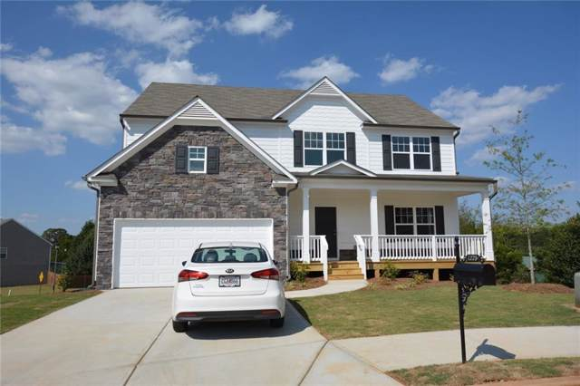 1225 Betsy Ross Lane, Hoschton, GA 30548 (MLS #6643741) :: Charlie Ballard Real Estate