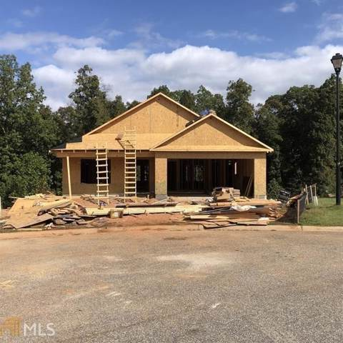 185 Sugar Creek Drive, Cornelia, GA 30531 (MLS #6643747) :: The Heyl Group at Keller Williams