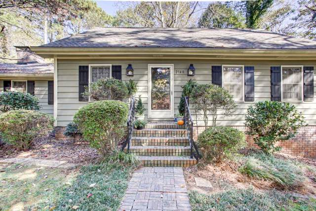 2140 Fox Hound Parkway, Marietta, GA 30062 (MLS #6643775) :: The Cowan Connection Team