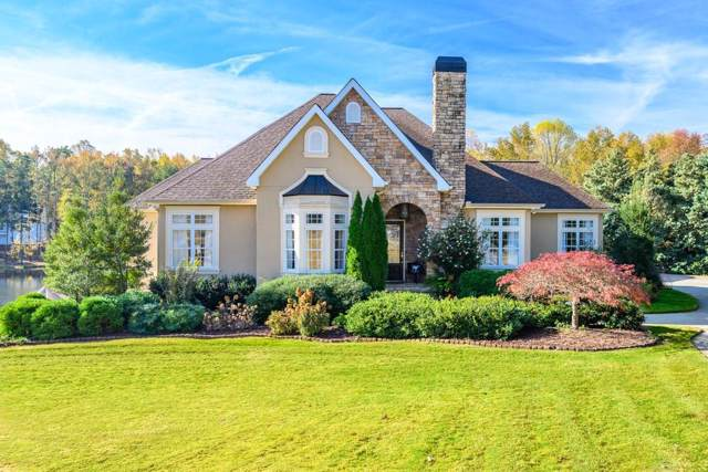 317 Red Gate Overlook, Canton, GA 30115 (MLS #6644396) :: Charlie Ballard Real Estate