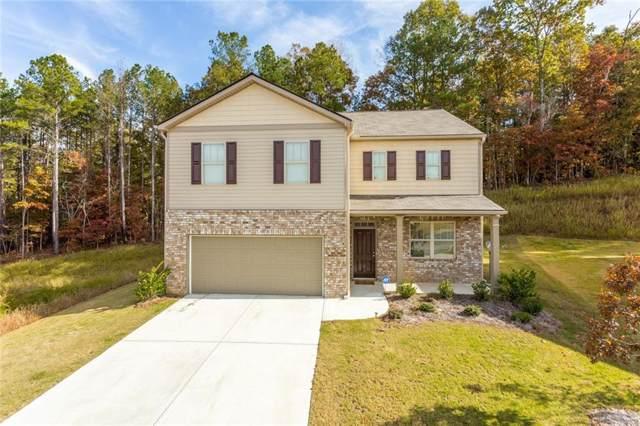 104 Arbor View Trace, Dallas, GA 30157 (MLS #6644770) :: Charlie Ballard Real Estate
