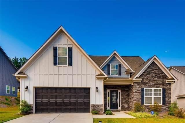 4455 Heatherwood Drive, Atlanta, GA 30331 (MLS #6644801) :: Kennesaw Life Real Estate
