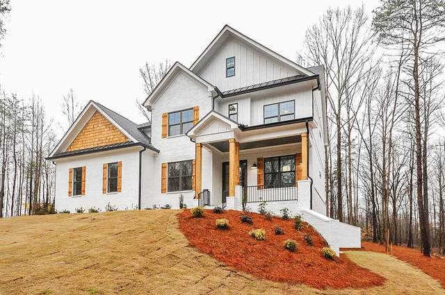 1679 Prospect Road, Lawrenceville, GA 30043 (MLS #6644888) :: North Atlanta Home Team