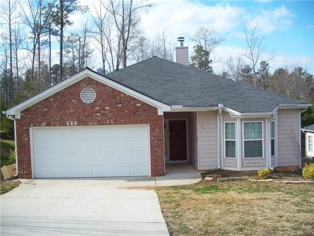 10245 Deep Creek Place, Union City, GA 30291 (MLS #6645046) :: The Heyl Group at Keller Williams