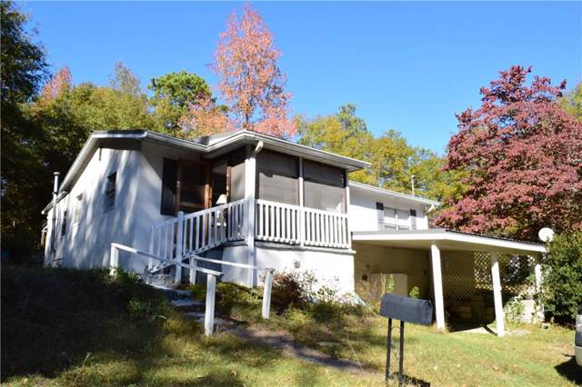 7480 Oakley Road, Union City, GA 30291 (MLS #6645165) :: Kennesaw Life Real Estate