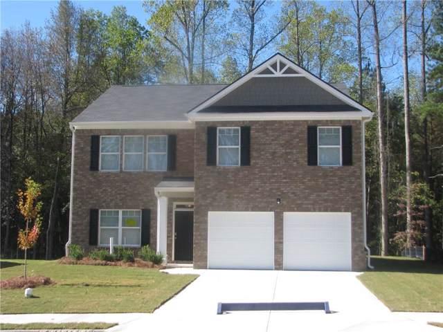 3710 Lilly Brook Drive, Loganville, GA 30052 (MLS #6645189) :: RE/MAX Paramount Properties