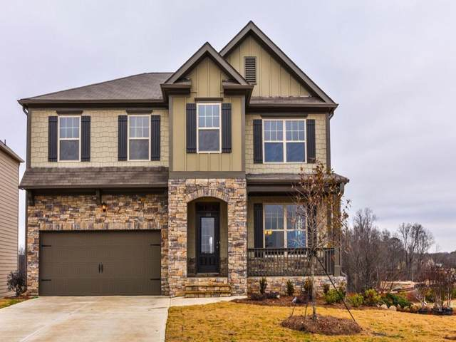 259 Orchard Trail, Holly Springs, GA 30115 (MLS #6645352) :: The Butler/Swayne Team