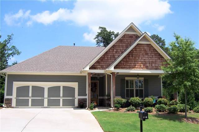 109 Laurel Canyon Trail, Canton, GA 30114 (MLS #6645605) :: Path & Post Real Estate