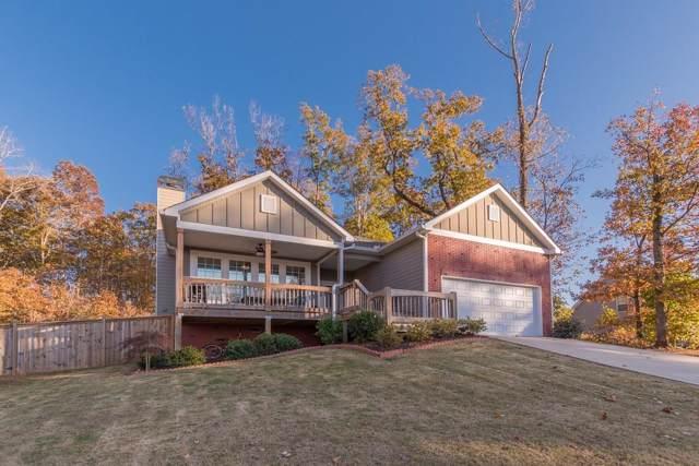 330 Northwood Drive, Commerce, GA 30529 (MLS #6645716) :: Team RRP | Keller Knapp, Inc.