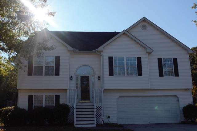4569 Ashlyn Rebecca Drive, Snellville, GA 30039 (MLS #6645881) :: RE/MAX Paramount Properties