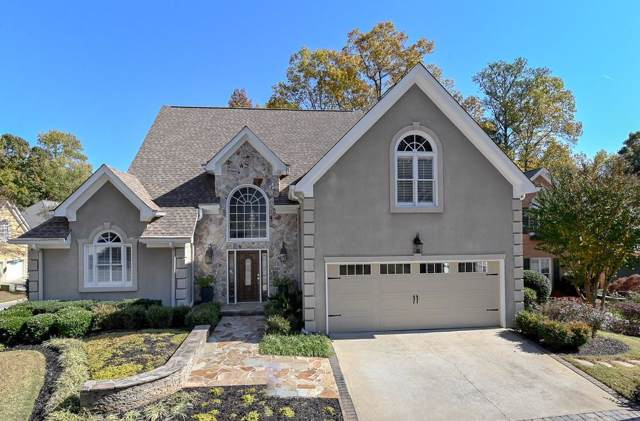 1703 Harts Run, Chamblee, GA 30341 (MLS #6646130) :: The Heyl Group at Keller Williams