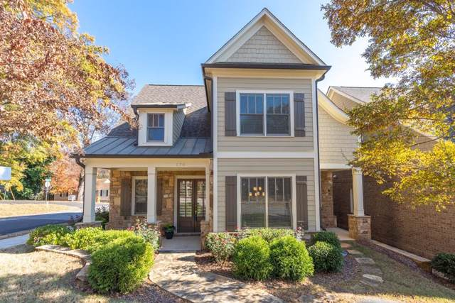 170 Red Buckeye Avenue, Marietta, GA 30060 (MLS #6646180) :: North Atlanta Home Team