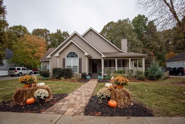 833 Harvest Lane, Monroe, GA 30655 (MLS #6646458) :: North Atlanta Home Team