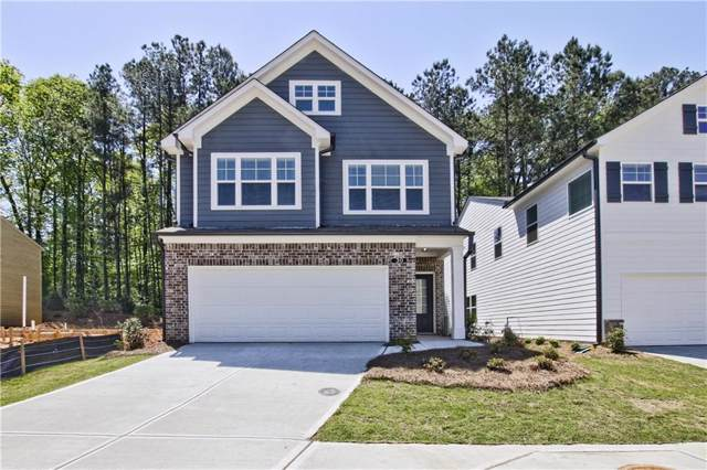 61 Lucas James Circle, Dawsonville, GA 30534 (MLS #6646677) :: North Atlanta Home Team