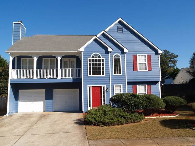 4570 Grove Park Way NW, Acworth, GA 30101 (MLS #6646728) :: North Atlanta Home Team
