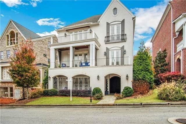 3784 Paces Lookout Circle SE, Atlanta, GA 30339 (MLS #6646853) :: RE/MAX Prestige