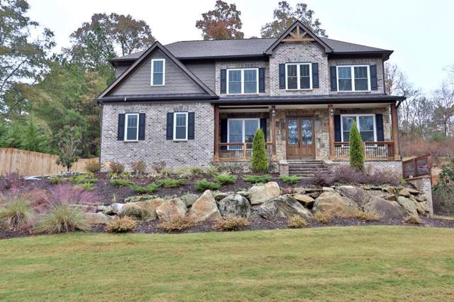 1506 Brooks Road, Lawrenceville, GA 30045 (MLS #6646869) :: RE/MAX Paramount Properties