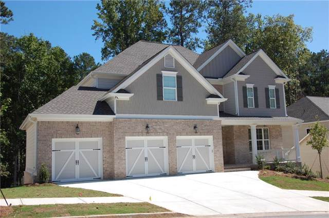 255 Harmony Lake Drive, Holly Springs, GA 30115 (MLS #6648049) :: Kennesaw Life Real Estate