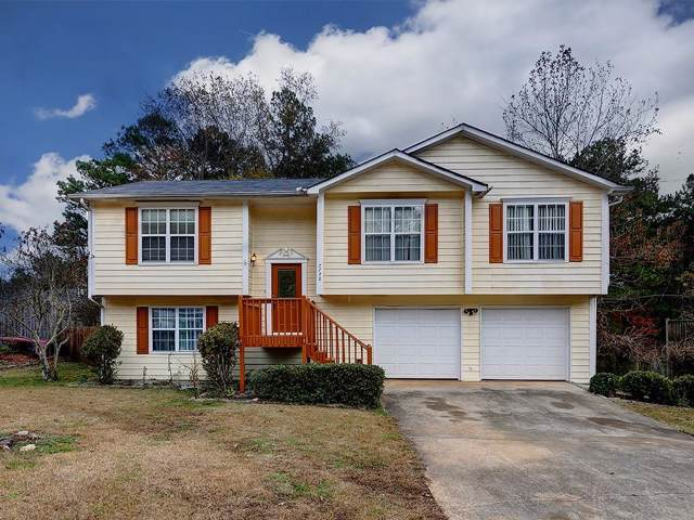 7748 Melanie Drive, Douglasville, GA 30134 (MLS #6648974) :: The Realty Queen Team