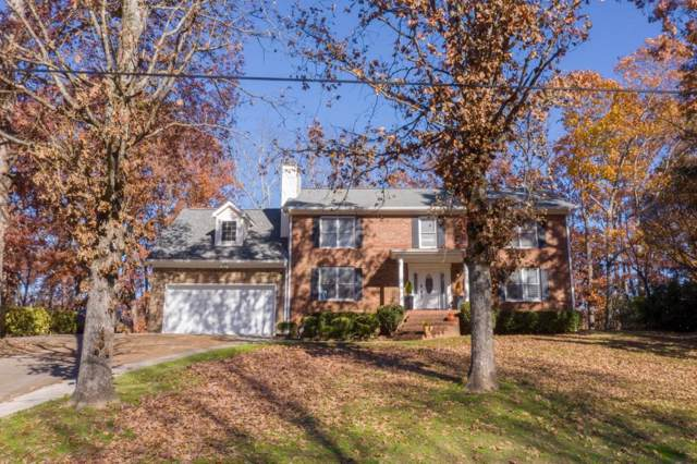 2527 Venture Circle, Gainesville, GA 30506 (MLS #6649503) :: North Atlanta Home Team