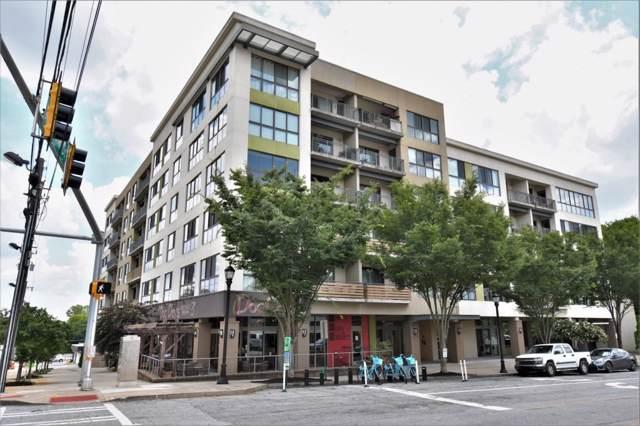 563 Memorial Drive SE #303, Atlanta, GA 30312 (MLS #6649658) :: Good Living Real Estate