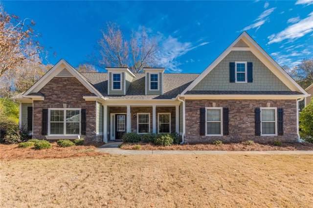 1573 Lakeland Drive, Monroe, GA 30656 (MLS #6649662) :: North Atlanta Home Team