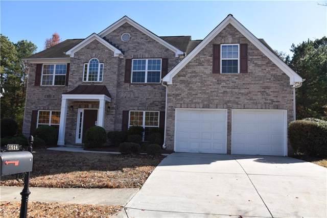 1514 Longmont Drive, Lawrenceville, GA 30044 (MLS #6649806) :: North Atlanta Home Team