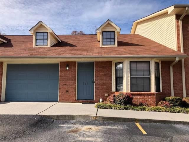 387 Mount Vernon Drive, Calhoun, GA 30701 (MLS #6650181) :: North Atlanta Home Team