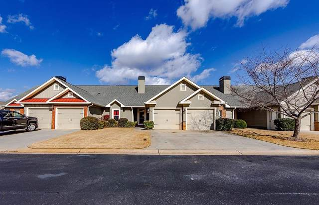 85 Summit Canyon Road, Dahlonega, GA 30533 (MLS #6651224) :: North Atlanta Home Team