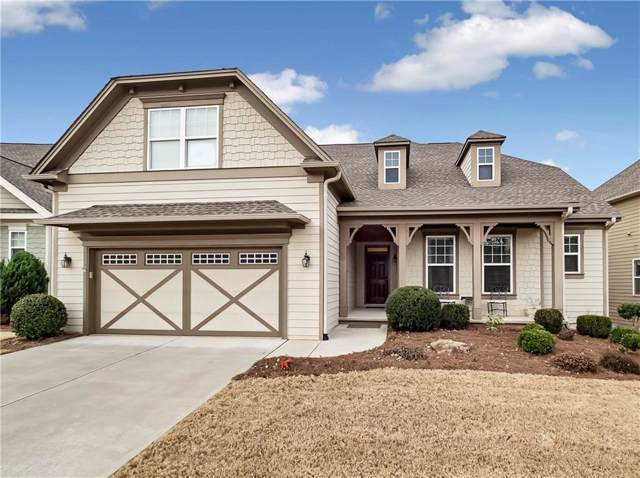 3475 Blue Spruce Court SW, Gainesville, GA 30504 (MLS #6652277) :: North Atlanta Home Team