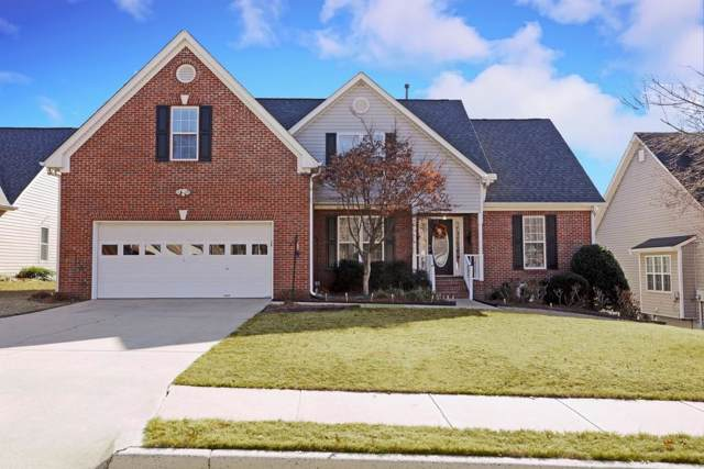 1265 Martins Chapel Lane, Lawrenceville, GA 30045 (MLS #6653601) :: North Atlanta Home Team