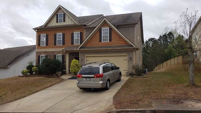 110 Oakland Way, Dallas, GA 30157 (MLS #6653815) :: The Heyl Group at Keller Williams