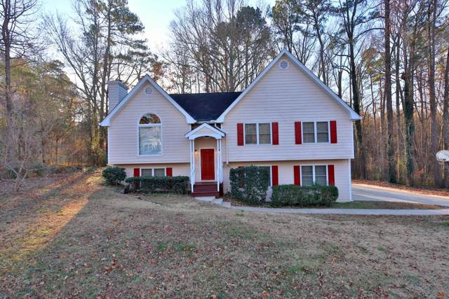 1987 Kelvin Drive, Lawrenceville, GA 30043 (MLS #6653873) :: The Hinsons - Mike Hinson & Harriet Hinson