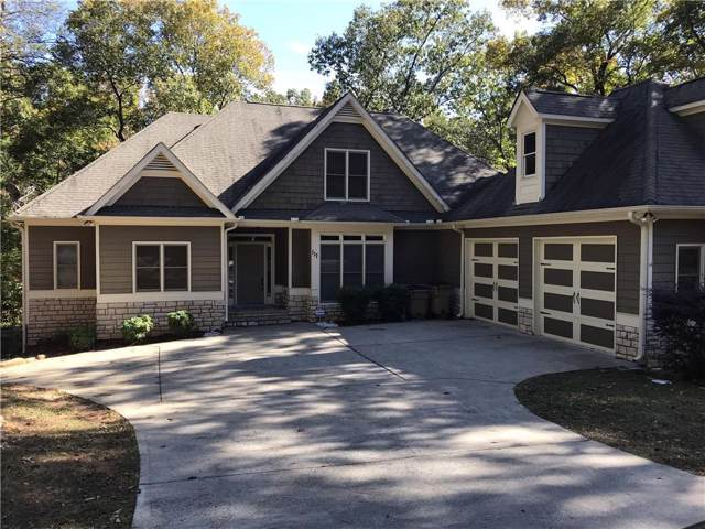 117 Thunderhawk Loop, Waleska, GA 30183 (MLS #6653994) :: North Atlanta Home Team