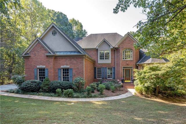 1275 Smokehouse Trail, Cumming, GA 30041 (MLS #6654363) :: RE/MAX Prestige