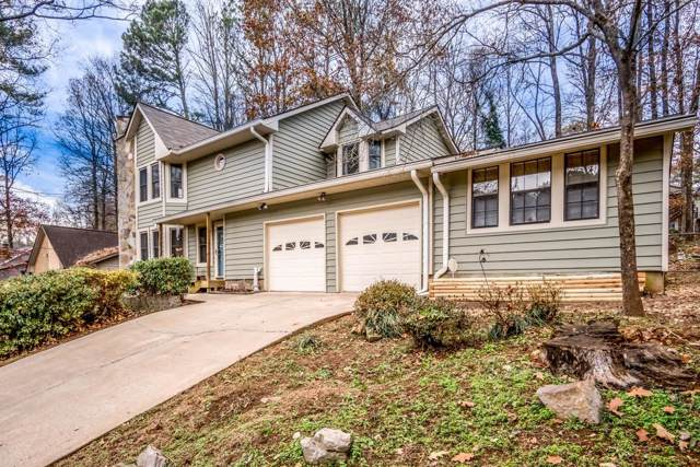 2848 Cardinal Trace, Duluth, GA 30096 (MLS #6654746) :: North Atlanta Home Team