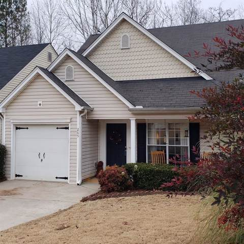 265 Woodland Way, Canton, GA 30114 (MLS #6655099) :: RE/MAX Prestige