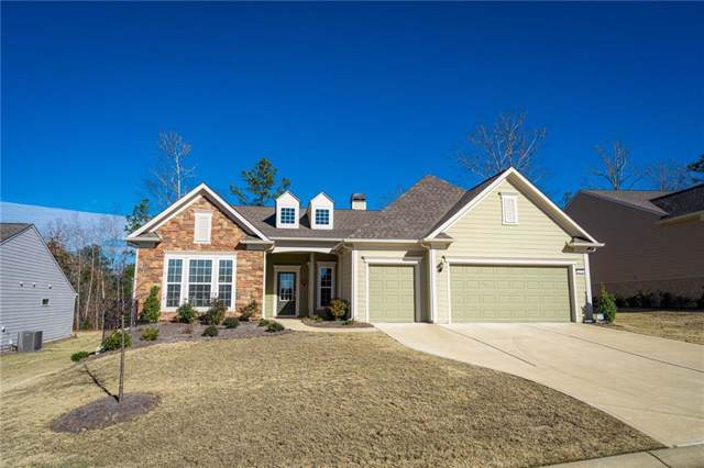 1051 Island Inlet Cove, Greensboro, GA 30642 (MLS #6655221) :: North Atlanta Home Team