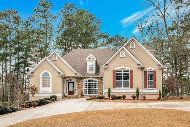 7289 Tara Drive, Villa Rica, GA 30180 (MLS #6655704) :: North Atlanta Home Team