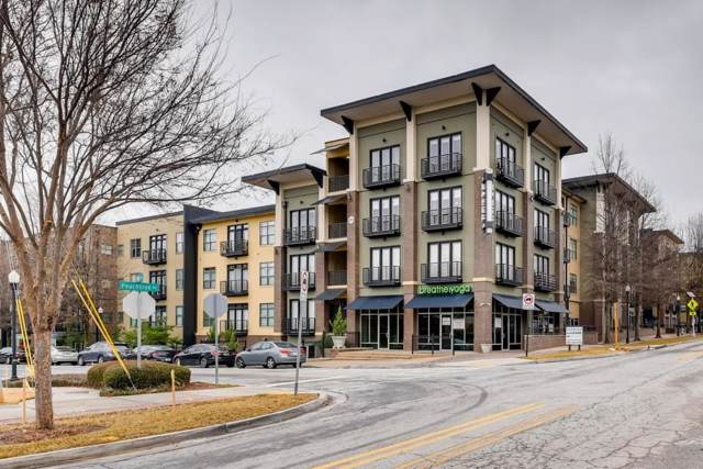 5300 Peachtree Road #110, Chamblee, GA 30341 (MLS #6655801) :: Kennesaw Life Real Estate
