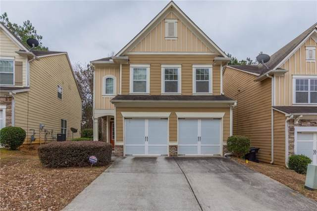255 Highwind Way, Fairburn, GA 30213 (MLS #6655935) :: Rock River Realty